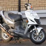 09_FIG 1.30_Moped.jpg