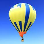 09_FIG 1.29_Luftballong.jpg
